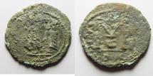 Ancient Coins - ARAB-BYZANTINE. AE FALS. TIBERIAS MINT. ضرب طبرية