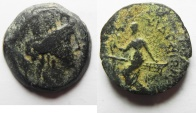 Ancient Coins - 7 known specimens: GREEK. Phoenicia. Sidon. Struck 144/3-134/3 BC. AE 18