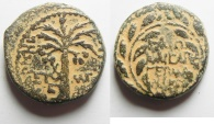 Ancient Coins - Judaea, Herodian dynasty. Herod Antipas. (4 BCE-39 CE). Tiberias mint. AE unit (22mm, 12.15gm).