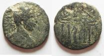 Ancient Coins - PROVINCIAL COIN FROM THE HOLY LAND AE 25