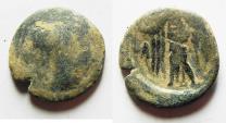 Ancient Coins - NABATAEAN KINGDOM. ARETAS II OR III AE 18