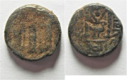 Ancient Coins - Apparently unpublished variety with bird beneath M: ISLAMIC. Umayyad Caliphate. Arab-Byzantine series. AH 41-77 / AD 661-697.  AE fals (15mm, 3.25g).  Tabariyya (Tiberias) mint (?)