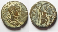 Ancient Coins -  Arabia. Rabbathmoba under Geta (AD 209-211). AE 27mm