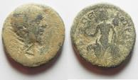 Ancient Coins - ARABIA. PETRA. SEPTEMIUS SEVERUS AE 22
