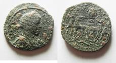 Ancient Coins - JUDAEA, Aelia Capitolina (Jerusalem). Elagabalus. 218-222 CE. Æ 24