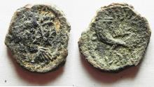 Ancient Coins -  NABATAEAN KINGDOM. ARETAS IV & SHAQUELAT AE 13. AS FOUND