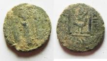 Ancient Coins - ARAB-BYZANTINE AE FALS. AL HAQ BE-BAISAN. AS FOUND. RARE