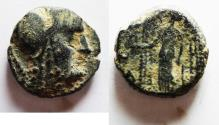 Ancient Coins - NABATAEAN. ARETAS II OR III DAMASCUS MINT. AE 16