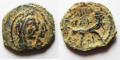 Ancient Coins - ORIGINAL DESERT PATINA: NABATAEAN KINGDOM. ARETAS IV & SHAQUILAT AE 22