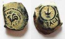 "Ancient Coins - ORIGINAL DESERT PATINA: ALEXANDER JANNAEUS ""LILY"" AE PRUTAH, 103 - 76 B.C."