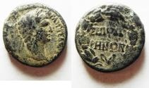 Ancient Coins - JUDAEA. SEPPHORIS UNDER TRAJAN AE 27