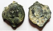 Ancient Coins - Nabataean Kingdom, Malichus II with Shaqilat, 40 - 70 A.D. AE15