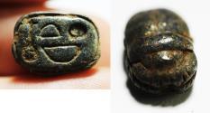 Ancient Coins - ANCIENT EGYPT , NEW KINGDOM LAPIS LAZULI SCARAB. 1400 B.C
