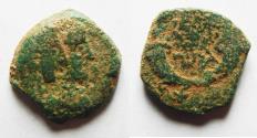 Ancient Coins - NABATAEAN KINGDOM.RABBEL II & GAMILAT AE 15