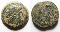 Ancient Coins - PTOLEMAIC KINGS of EGYPT. Ptolemy VIII Euergetes II (Physcon). 145-116 BC. Æ Trihemiobol