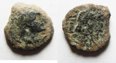 Ancient Coins - AS FOUND: PTOLEMAIC EMPIRE. CYRENE , PTOLEMY V AE19 , WITH LIBYA ON REVERSE