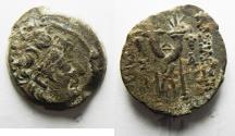 Ancient Coins - Seleukid Kingdom. Alexander II Zabinas 128-123 BC. AE 20