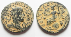 Ancient Coins - VERY RARE: PHOENICIA , TYRE UNDER GALLIENUS AE 27