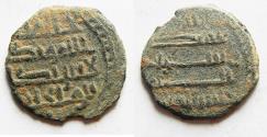 Ancient Coins - ISLAMIC. ABBASID. BARQA? AE FALS