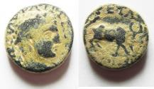 Ancient Coins - ORIGINAL DESERT PATINA: ARABIA. PETRA. ELAGABALUS AE 18