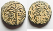 Ancient Coins - Judaea, Herodian dynasty. Herod Antipas. (4 BCE-39 CE). Tiberias mint. AE unit (22mm, 12.15gm).