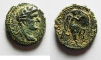 Ancient Coins - JUDAEA, Herodians. Agrippa II UNDER DOMITIAN AE 18