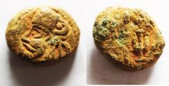 Ancient Coins - ELYMAIS, Orodes I - 2nd Century AD, Ae Drachm Uncertain Mint