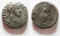 Ancient Coins - EGYPT, Alexandria. Trajan. AD 98-117. BI Tetradrachm. CANUPIC JAR OF ISIS