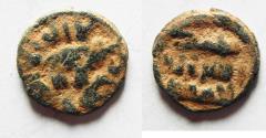 Ancient Coins - ISLAMIC. UMMAYYED AE FALS. HUMS. EMESA , WITH ELEPHANT. ORIGINAL DESERT PATINA
