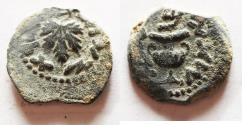 Ancient Coins - Judaea. Jewish War. First Revolt. AE Prutah. Year2. 67/68 C.E.