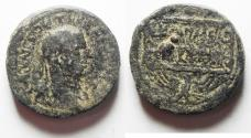 Ancient Coins - Judaea. Neapolis under Volusian (AD 251-253) AE 25mm, 14.25g).