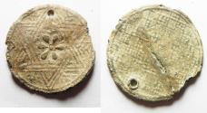 Ancient Coins - ANCIENT ISLAMIC. MAMLUK LEAD PLAQUE. 1300 A.D