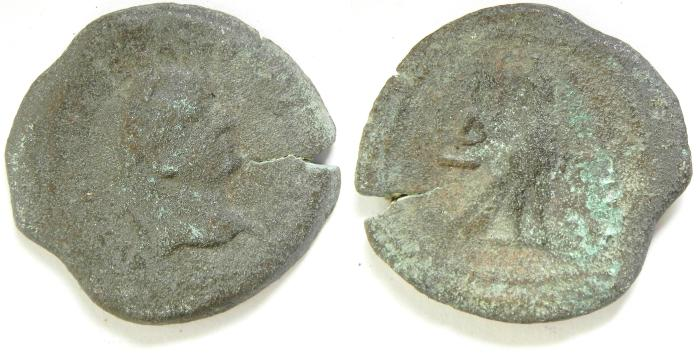 Ancient Coins -  EGYPT , ALEXANDRIA, DOMITIAN OR VESPASIAN AE OBOL?