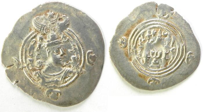 Ancient Coins - SASSANIAN SILVER DIRHEM