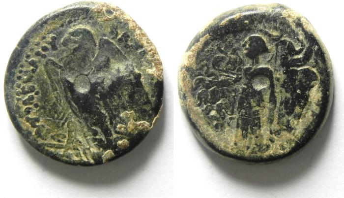 Ancient Coins - Greek. Arabia Petraea. Proto-Nabataean. AE 20
