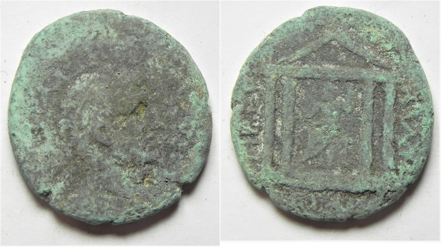 Ancient Coins - JUDAEA. GALILEE. TIBERIAS. HADRIAN AE 24