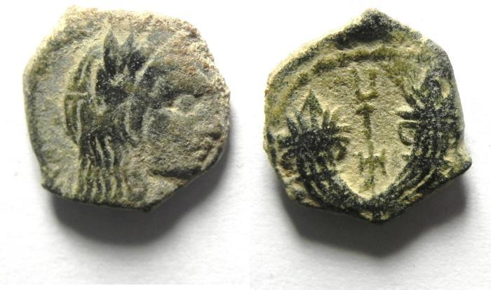 Ancient Coins - NABATAEAN , ARETAS IV AE 13 , NICE