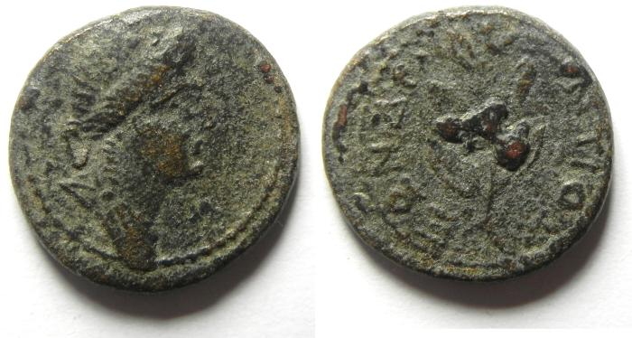 Ancient Coins - SYRIA , ANTIOCH UNDER ROMAN RULE , AE 17