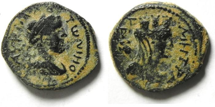 Ancient Coins - ARABIA - PETRA . RARE ANTONINUS PIUS AE 16 ,NICE!