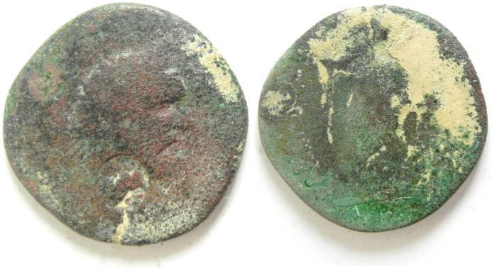 Ancient Coins - ARABIA , RABBATH MOBA , SEPTIMIUS SEVERUS , BARBARIC AE 25 , AS FOUND