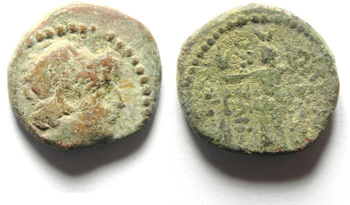 Ancient Coins - SELEUKID KINGDOM, Antiochos XII. Ca. 88-84 B.C. Æ 16, NICE AS FOUND