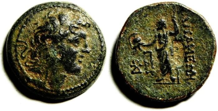 Ancient Coins - SELEUKID KINGDOM , ALEXANDER BALAS AE 21 , APAMEA MINT , NICE
