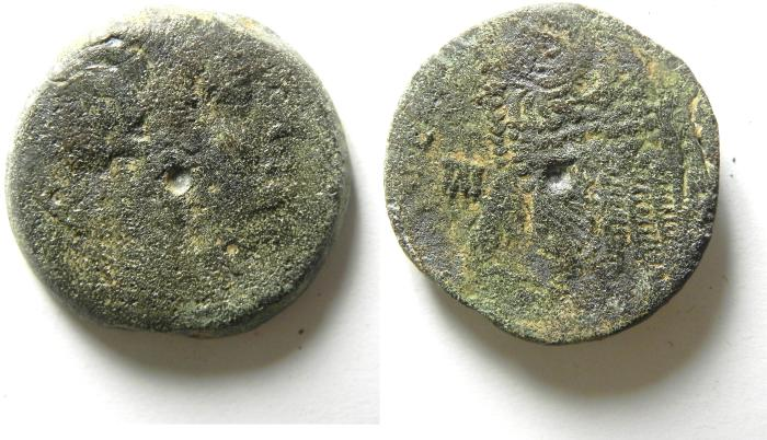 Ancient Coins - PTOLEMAIC AE 24 , WITH ISIS