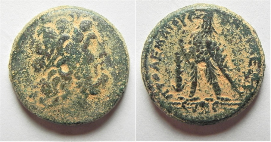 Ancient Coins - PTOLEMAIC KINGDOM. PTOLEMY III AE 23. TYRE MINT
