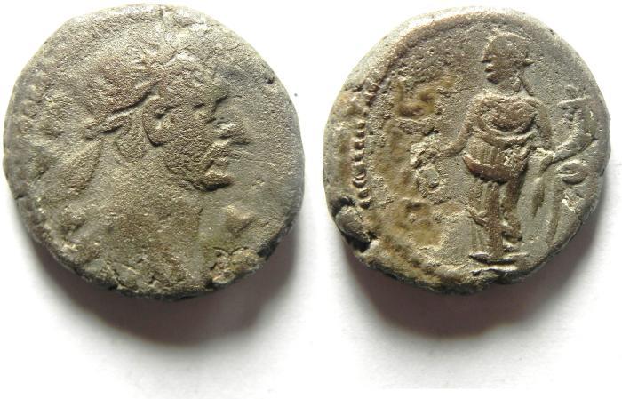Ancient Coins - ALEXANDRIA , EGYPT , HADRIAN , BILLON TETRADRACHM
