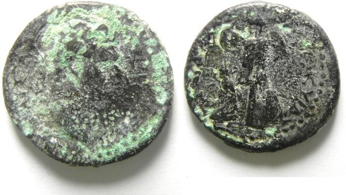 Ancient Coins - JUDAEA CAPTA , NERO AE 24 , needs cleaning