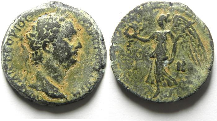 Ancient Coins - EGYPT , ALEXANDRIA , DOMITIAN AE HEMIDRACHM , NIKE