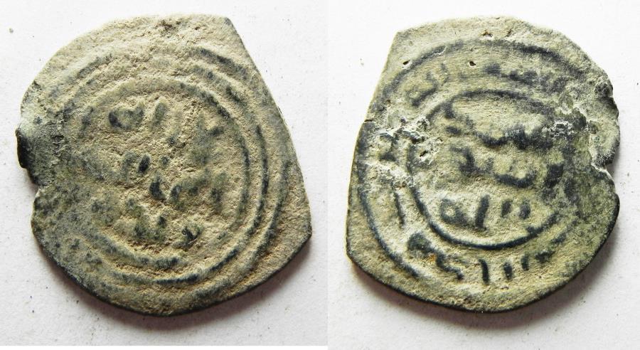 World Coins - ISLAMIC. UMMAYYED AE FALS.