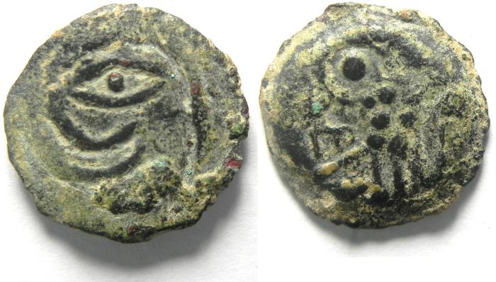Ancient Coins - NORTH ARABIAN TRIBES , 3RD - 2ND CENT. B.C , PERFECT AE 16 , BEST EXAMPLE I HAVE EVER ENCOUNTERED!!!!!