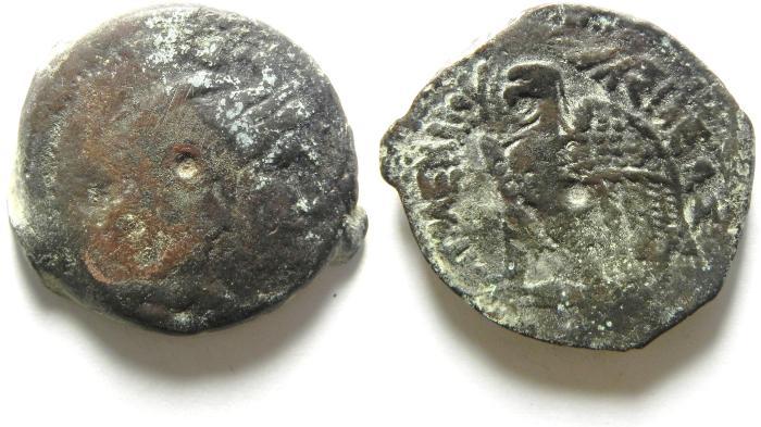Ancient Coins -  PTOLEMAIC KINGDOM , PTOLEMY V AE 27 , ALEXANDER HEAD